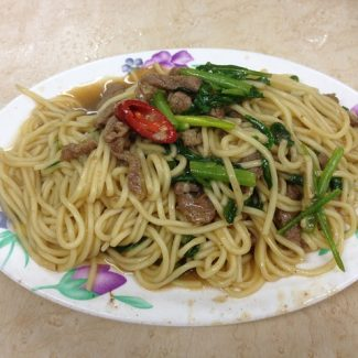 Main Meal - R50